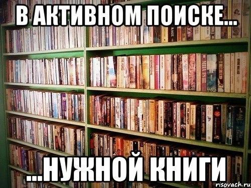 Что почитать из хорошей современной литературы