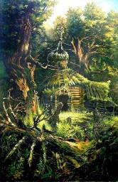 Святилище леса