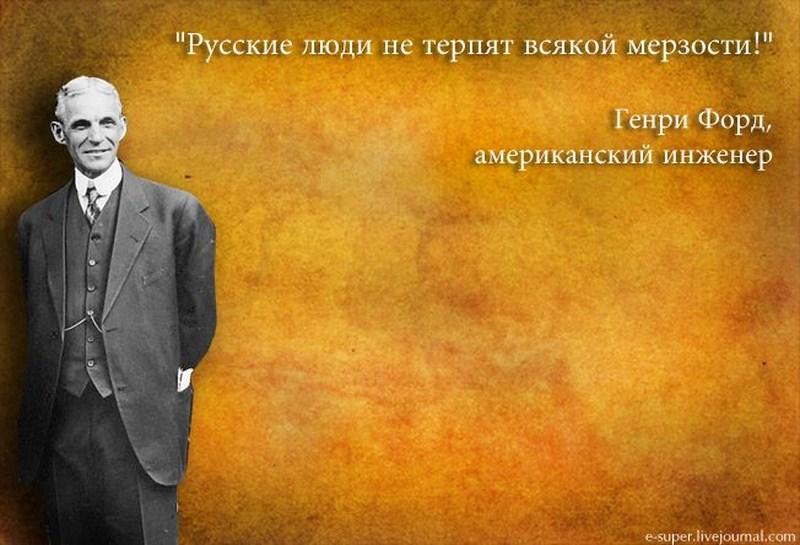 russkie1
