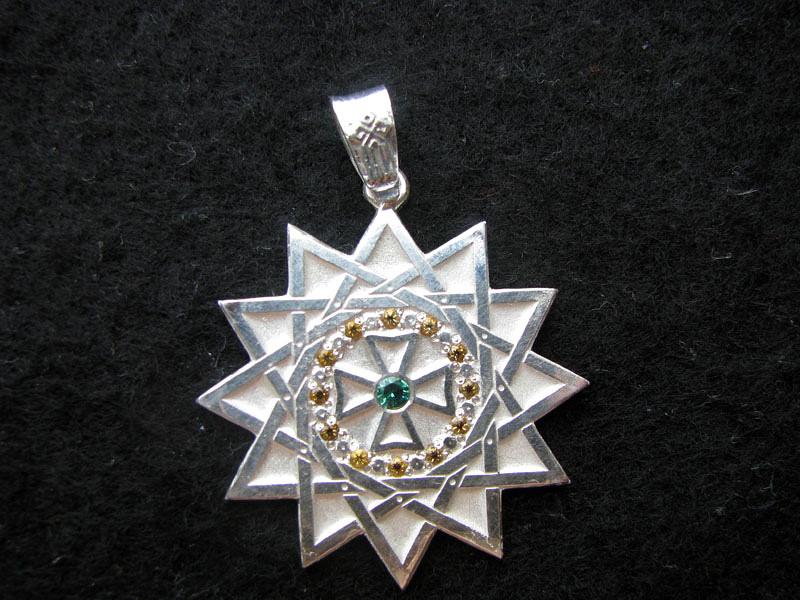 звезда эргцгаммы чёткое изображение