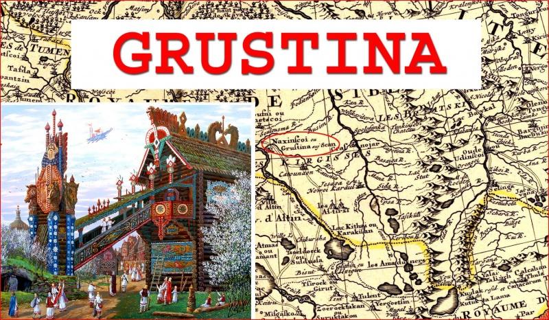Город Грустина Grustina на картах Тартарии