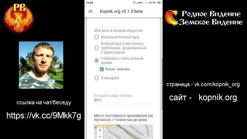Электронное Копное право - Наглядный пример. Алексей Баранов.