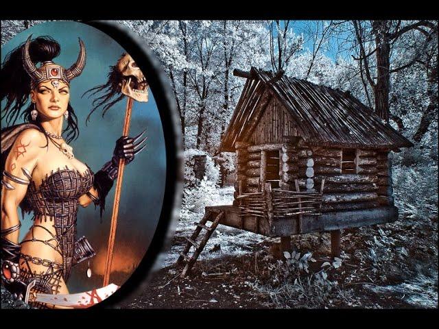 Баба Яга - колдунья, богиня или инопланетянка?