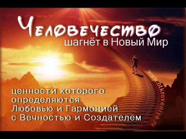 Лев Клыков, о Квантовом переходе и умении прощать!