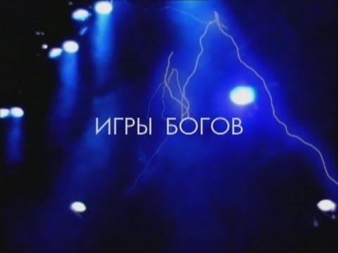 Красивые Славянские песни! Дар Ветер