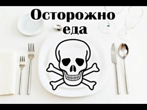 Ужасная правда о сникерсах и магазинной еде. Алексей Трёхлебов