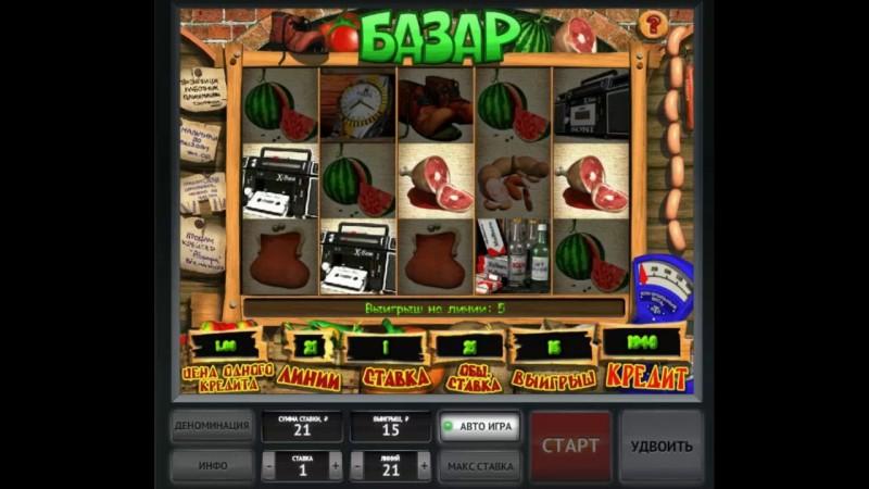 Обзор Красочного игрового автомата на сайте онлайн казино чемпион