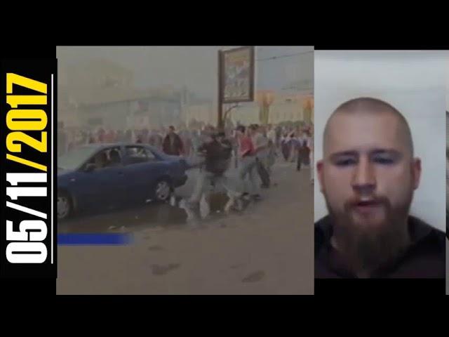Русский Марш 4/11 Это Революция 5 ноября 2017 на Манежке