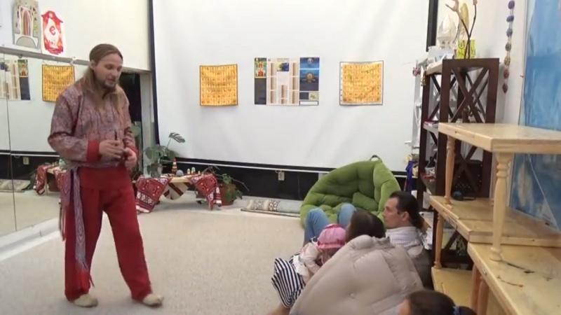 Выступление перед родителями в Ялте, дети которых изучают Древлесловенскую Буквицу. Иван Царевич