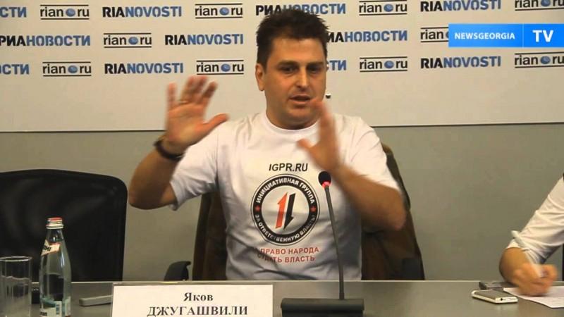 Пресс-конференция правнука Сталина Якова Джугашвили