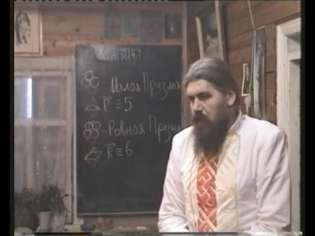 Курс1 х`Арiйская Арiѳметiка урок5
