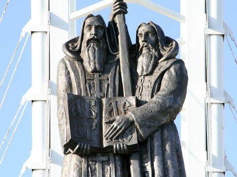 Манягин   Кирилл и Мефодий  не создавали русской азбуки