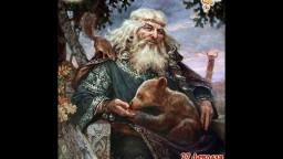 Братья-месяцы. 27 Февраля - Кирилл Весноуказчик,  день Бога Велеса