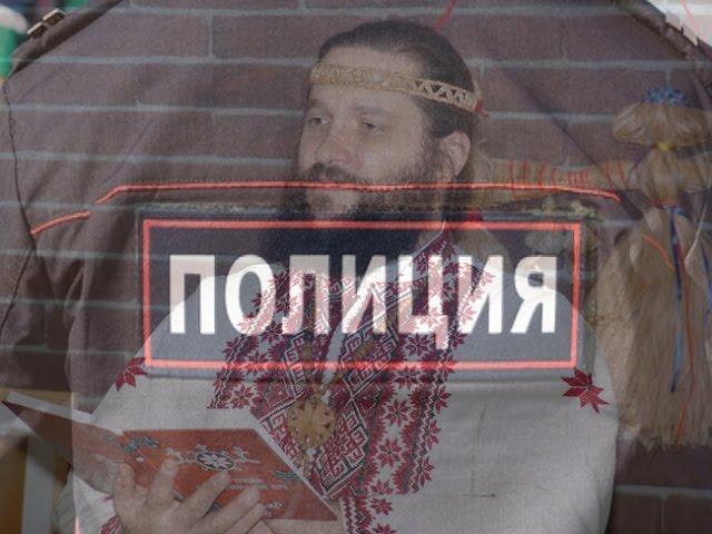 Владимир Куровский был задержан полицией в Москве