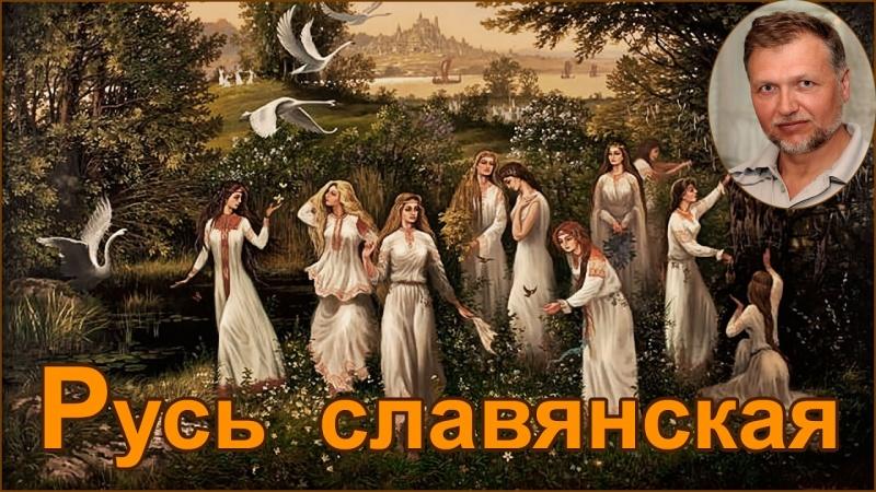 Славянские мифы и сказки в творчестве художника Александра Угланова
