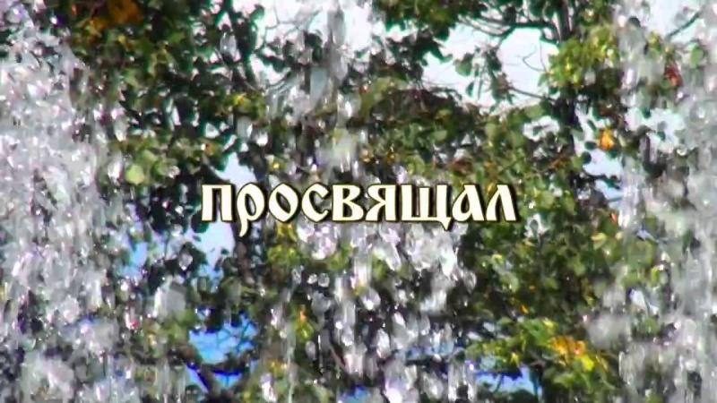 Сергей Алексеев: 40 уроков русского. Урок первый. Слово