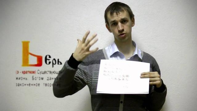 Александр Жарков: Буквица