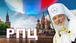Православные священники: Ожидания и Реальность. Обратная сторона религии.