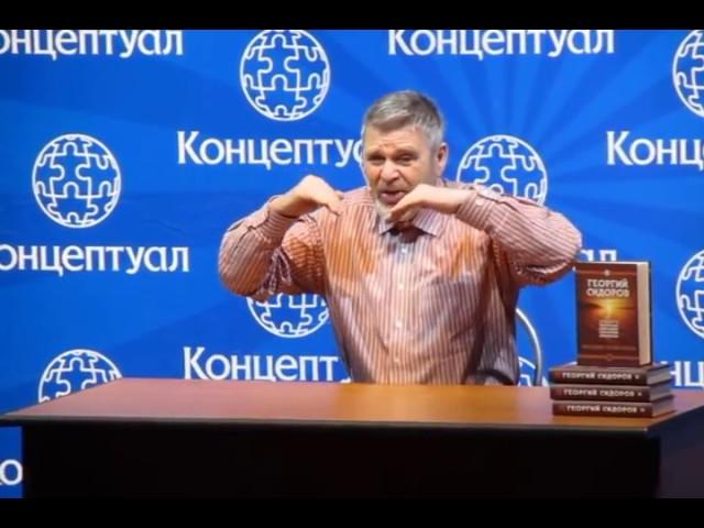 15.12.2016 Сидоров Георгий Алексеевич в Москве