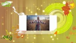 Братья месяцы    12-е декабря    День Даждьбога и Марены