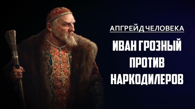Балтийские Славяне. Апгрейд человека. Вячеслав Манягин