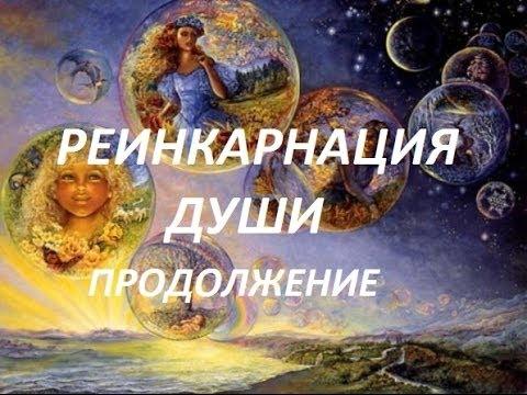 Коны Богини Карны. Часть 2. Дарислав Стариков
