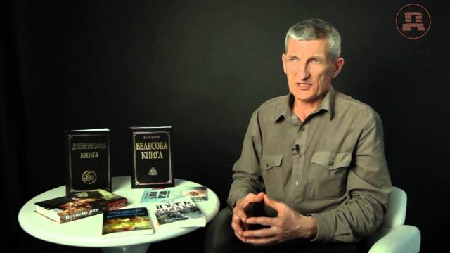 Что такое ведизм?