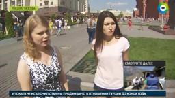 Студенток оштрафовали на 20 тысяч руб  за игру на гуслях