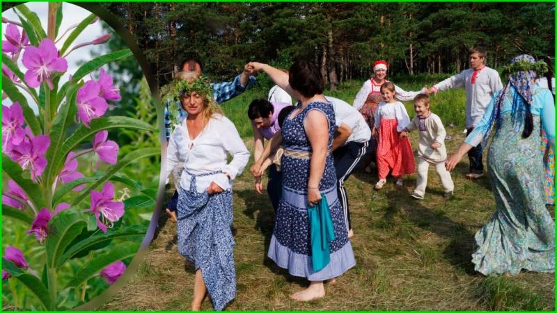 Праздник Иван Купала в родовом поселении Жива