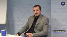 Отказ от Совести по Токаревой