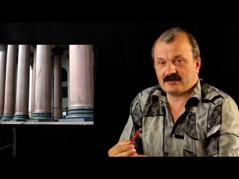 Чем обрабатывались колонны Исаакиевского собора. Алексей Кунгуров