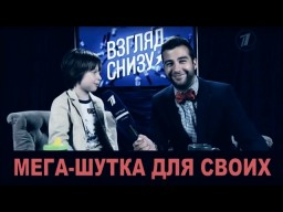 """Мегашутки для """"своих"""" на Zion TV"""