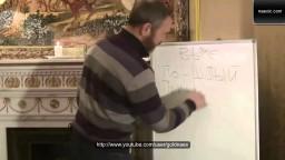 Сергей Данилов - Великая Тартария (Полное)