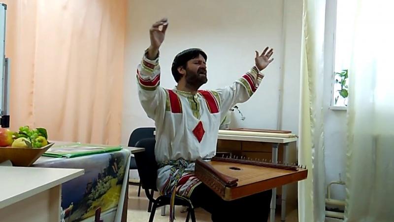Былинный распев Илья Муромец - гусляр Владимир Владимиров