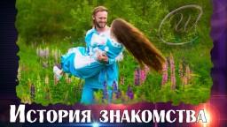 Как познакомились Андрей и Татьяна Шадровы + песня про Осень!