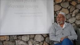 О русском языке, рунице и движении континентов. Профессор Чудинов в Крыму 2018.