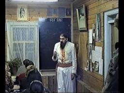 Курс2 диск7 Мудрость Предковъ (Философiя) урок5