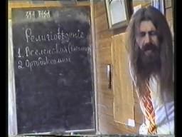 Курс1 Религiовѣденiе урок4