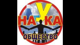 Новый Коло Даръ (календарь) без високозного года. Юрий Рыбников