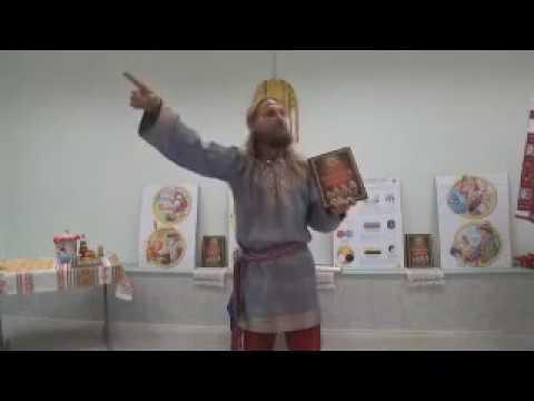 Иван Царевич. Веды Тридевятого Царства и их прикладное значение