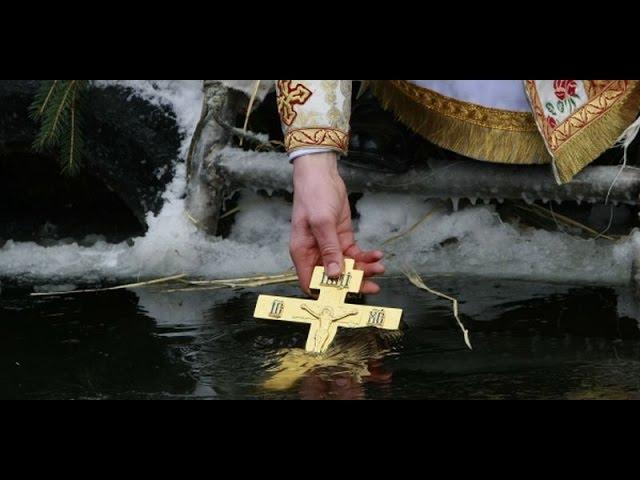Что делает крещение ребенка? Алена Полынь