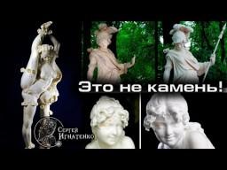 "Секрет ""невероятных"" мраморных скульптур"