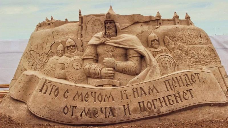 границы Руси (защитникам Русской земли)