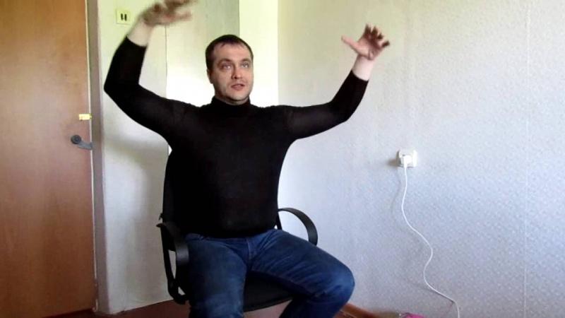 Александр Калюжин. Энергетические Защиты.  Базовая жесткая