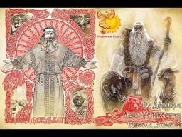 Братья месяцы    19-е декабря    Никола Зимний