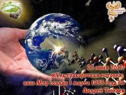 Ультракороткая история: наш Мир создан 1 марта 1953 года?