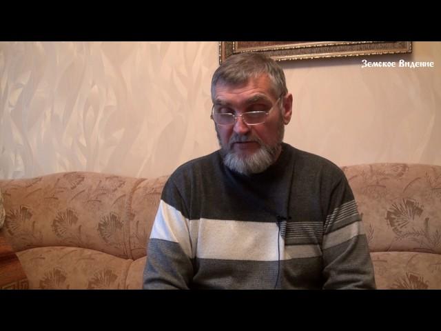 Земское Видение - Владимир Куликов. Глава ТОС