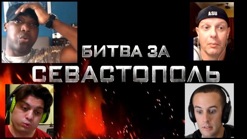 """Битва за Севастополь"" (""Кукушка"") Реакция иностранцев на трейлер"