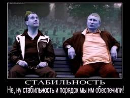 Самое запрещенное видео А. Шляхова