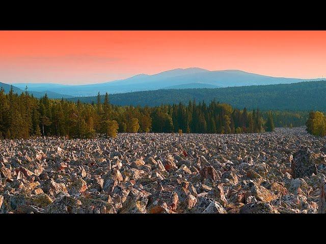 Таганайская аномальная зона на Урале